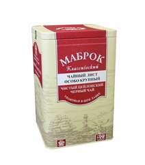 MABROC 400GR KLASSIK SEYLON CAY D/Q