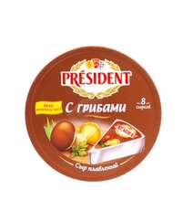 President 140gr Pendir Gobelekli 8li