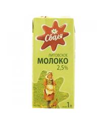 Svalya 1lt Litovskoe Moloko 2.5%