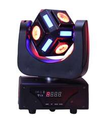 "LED işıq ""CUBE-630"""