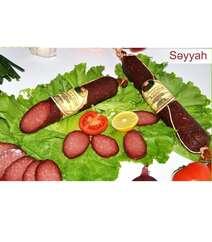 Kolbasa Sab Seyyah S/K Kg