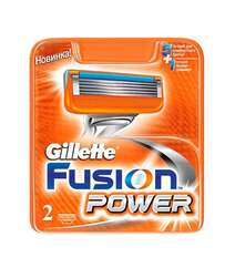 Gillette Fusion Power 2li