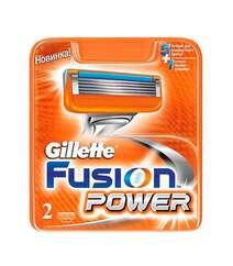 Gillette Fusion Power 2li