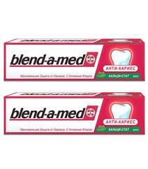 Blend-A-Med 50ml Cavity Protection Mild