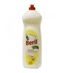 Beril 1Lt Qabyuyan Maye Limonlu