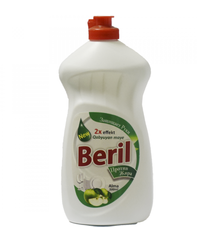 Beril 500Ml Qabyuyan Maye Almali
