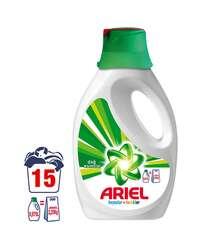 Ariel 0,975lt Dag Esintisi Maye Yuyucu Toz