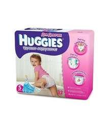Huggies Disney N5 13-17kg 32li Usaq Bezi Q/U
