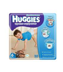 Huggies Disney N6 16-22kg 30lu Usaq Bezi O/U