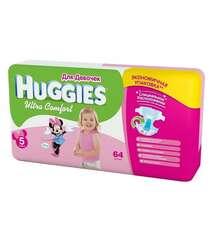 Huggies Ultra.Com 5 12-22kg 64lu Usaq Bezi Q/U