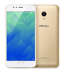 Meizu M5S (3GB RAM/32GB ROM) - Gold