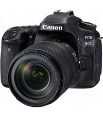 Canon EOS 80D DSLR Camera With 18-135mm F/3.5-5.6 IS USM Lens