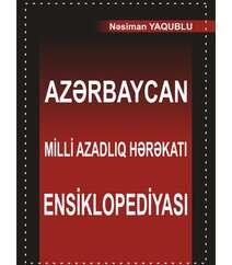 AZƏRBAYCAN MİLLİ AZADLIQ HƏRƏKATI ENSİKLOPEDİYASI – Nəsiman Yaqublu