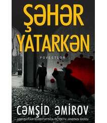 ŞƏHƏR YATARKƏN – Cəmşid Əmirov