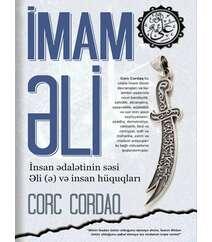 İMAM ƏLİ – Corc Cordaq