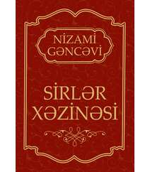 Nizami Gəncəvi «Sirlər xəzinəsi»