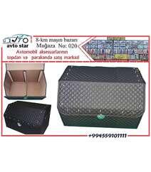 Avtomobil baqaj çantası (dəri)