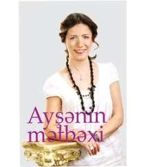 Ayşənin mətbəxi