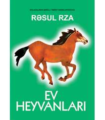 Rəsul Rza – EV HEYVANLARI