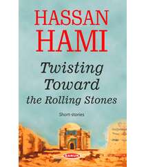 Hassan Haami – TWISTING TOWARD the ROLLING STONES