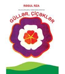 Rəsul Rza – GÜLLƏR, ÇİÇƏKLƏR