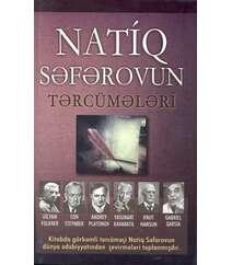 Natiq Səfərovun Tərcümələri