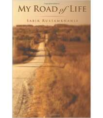 Sabir Rustamkhanlı My Road of Life