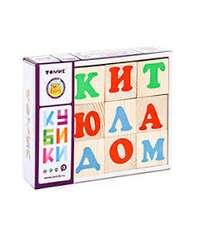кубики буквы