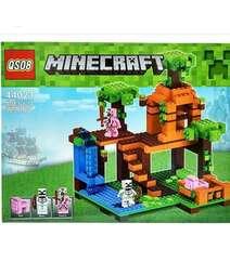 Lego-365 parça
