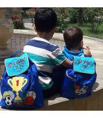 Oğlan üçün bel çantası