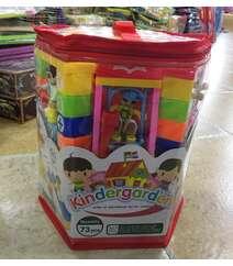 Kindergarden-73 predmentli