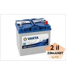VARTA D47 60 AH R+ Blue Dynamic