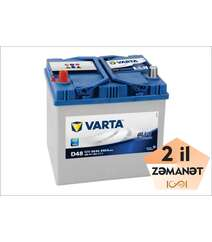 VARTA D48 60 AH L+ Blue Dynamic (Sol)