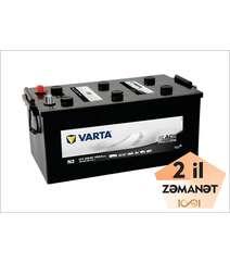 VARTA N2 200 AH Promotive Black