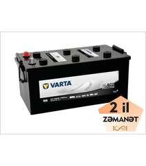 VARTA N5 220 AH Promotive Black