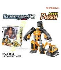 Mini Tobot Rokki