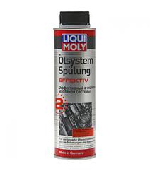 Mühərrik yağ sistemi yuyucusu (№ 2) - Ölsystem Spülung Effektiv