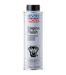Mühərrik yağ sistemi yuyucusu - Engine Flush
