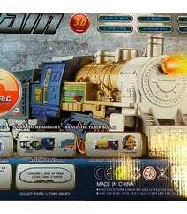 Classic Train- Qatar  Pultla idarə olunan qatar Sesli ve işıqlı