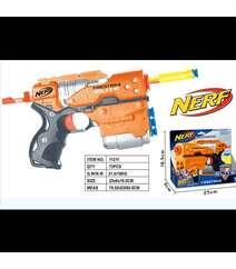 Nerf Firestrike Elite