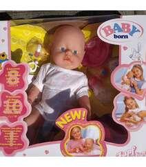 Baby Born gəlincik