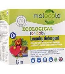 Molecola. Стиральный порошок для белого и цветного детского белья экологичный 1200 гр.