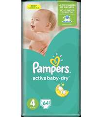 PAMPERS 4 JUMBO PACK N64 7-14 KQ
