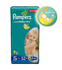 Pampers Junior No.5 (11-18kg)