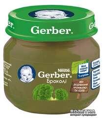 Овощное пюре Gerber Брокколи с 6 месяцев 80г