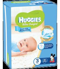Huggies Подгузники ''Ultra Comfort'' N3