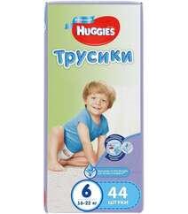 Huggies Подгузники-трусики для мальчиков 16-22 кг (размер 6) 44 шт