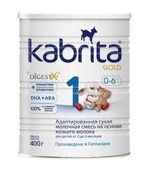 Kabrita Gold 1 на основе козьего молока 0-6мес. 400гр.