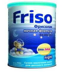 """Молочная смесь Friso """"Фрисолак ночная формула"""" (0-12 мес.), 400 гр."""