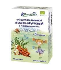 FLEUR ALPINE Детский травяной чай ЯГОДНО-ФРУКТОВЫЙ С ЛИПОВЫМ ЦВЕТОМ